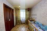 Продажа квартиры, Новокузнецк, Ул. Климасенко - Фото 5