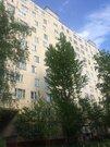 Продаётся 4-х комнатная квартира на Булатниковском проезде - Фото 3