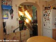Недорого ! 3-х ком. кв.в г Тирасполе на Балке,143-серия, кухня -11 кв. - Фото 1