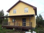 Продается новый дом под ключ 160м2 д.Петровское, Раменский район. - Фото 1