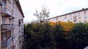 Сдаю в аренду квартиру, Аренда квартир в Москве, ID объекта - 322193189 - Фото 11