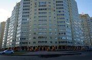 Куйбышева 5 (ном. объекта: 1439) - Фото 1