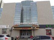 Продается Торговый центр. , Благовещенск город, улица 50 лет Октября .
