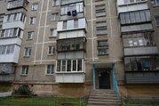 Предлагаем приобрести квартиру в г.Копейске по ул.Щербакова-4 - Фото 3
