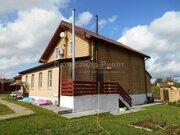 Обжитый дом около реки 65 км по Калужскому, Киевскому направлению - Фото 2