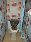 2 150 000 Руб., Квартира в центре города, Купить квартиру в Вологде по недорогой цене, ID объекта - 319056297 - Фото 9