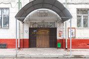 Продается 7-ми комнатная квартира. м. Пушкинская