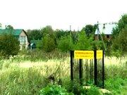 Продам участок 10,5 соток, ИЖС собственность, Газ, Электричество - Фото 1