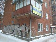 Продажа квартиры, Екатеринбург, Ул. Стахановская - Фото 1