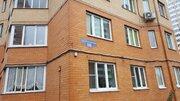 Продаётся трёхкомнатная квартира в городе Железнодорожный. - Фото 3