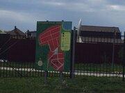 Продается земельный участок в коттеджном поселке - Фото 5