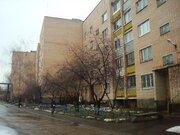 3 комн. кв. Центральная 141 - Фото 1