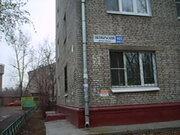 Продам комнату в 5-к квартире, Люберцы Город, Октябрьский проспект . - Фото 1