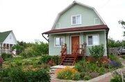 Продается теплый и уютный дом в п. Шереметьевский
