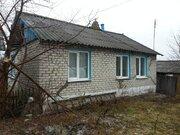 Продается: дом 48 м2 на участке 48 сот. - Фото 1