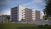 Квартира в г. Пушкино по невероятно низкой цене - Фото 3