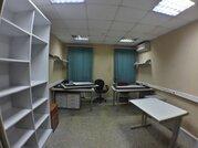 Офис на шесть рабочих мест в центре, 33 кв.м. - Фото 1