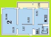 2 комнатная 64м новая Ремонт Ипотека Военная - Черкасская - Фото 2