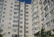 Сдается двухкомнатная квартира в элитном доме