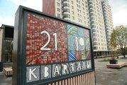 Продается 3-комн. квартира 81,05 кв м. ЖК «Кварталы 21/19» - Фото 5