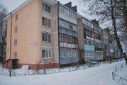 Продажа квартиры, Бужарово, Истринский район, Ул. Центральная