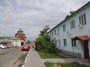 Квартира в исторической части города Коломны по ул. Пушкина - Фото 1