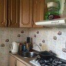 Продается 1к.кв. г.Жуковский ул.Чкалова д.2 - Фото 1