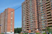 Продажа 3-х комнатной квартиры г. Видное - Фото 1