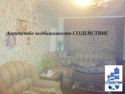 2 к. квартира в центре города Раменское - Фото 4