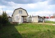 Дача 53 кв.м, участок 6 соток,40 км от МКАД, Киевское шоссе - Фото 1