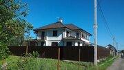 На территории Новой Москвы в деревне Сахарово продается добротный дом - Фото 2