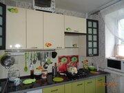 Продажа трёхкомнатной квартиры ул. Набережная - Фото 1