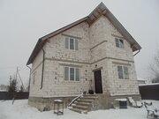Гришенки д, дом 124 кв м, частично под отделку, прописка, ипотека. - Фото 1
