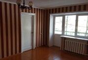 Отличная квартира на ул. Гагарина - Фото 1