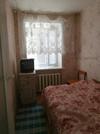 Компактная двухкомнатная квартира - Фото 1