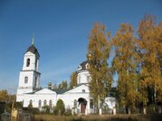Продам участок в Летово 16 соток - Фото 2