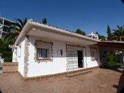 Дом в пешей доступности до пляжа - Фото 2