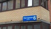 Pro Нагорная 6 Троицк Новая Москва - Фото 3