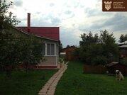 Продам двухэтажный дом общей площадью 110 кв. м. Ленинградское, .