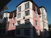 Купить квартиру 100 кв.м. в Новороссийске