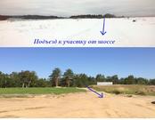 Осельки - Лесколово, участок 9 соток - Фото 3