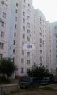 2комнатная квартира - Фото 1