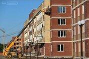 Продажа квартир в Истре