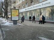 Банковское помещение, Проспект Ленина 16 - Фото 1
