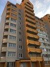 2-х комнатная квартира в мкр. Авиационный, ул. Ильюшина, д. 20 - Фото 1