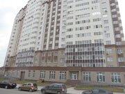 Новое Домодедово 43 кв. м. - Фото 2