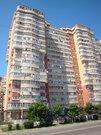 Продажа 2-й квартиры в Котельниках - Фото 1