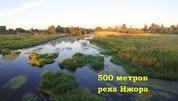 Участок 15 соток лпх в деревне Шаглино, Гатчинского района - Фото 5
