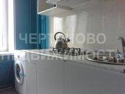 Квартира в аренду у метро Рязанский проспект