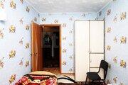 Продам квартиру с ремонтам в отличном районе города - Фото 2